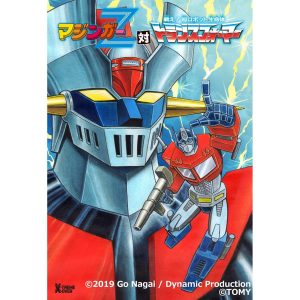 Mazinger Z versus Transformers Cover_1